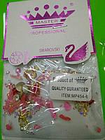 Набор декора для дизайна на ногтях 454-06 Master