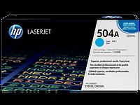 Заправка картриджа HP 504A cyan CE251A для принтера LJ CP3525dn, CP3525n, CM3530