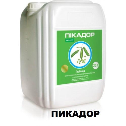 Пикадор, р.к.,гербицид аналог Пивот, Укравит, тара 20 л