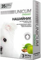 Ошейник от блох и клещей для собак UNICUM ORGANIC 35 см