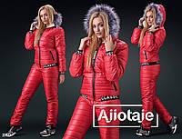 Лыжный костюм на овчинке Размер: 42,44,46,48,50