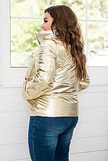 Женская куртка с напылением , фото 2