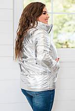 Женская куртка с напылением , фото 3