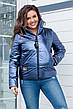 Женская куртка с напылением , фото 5