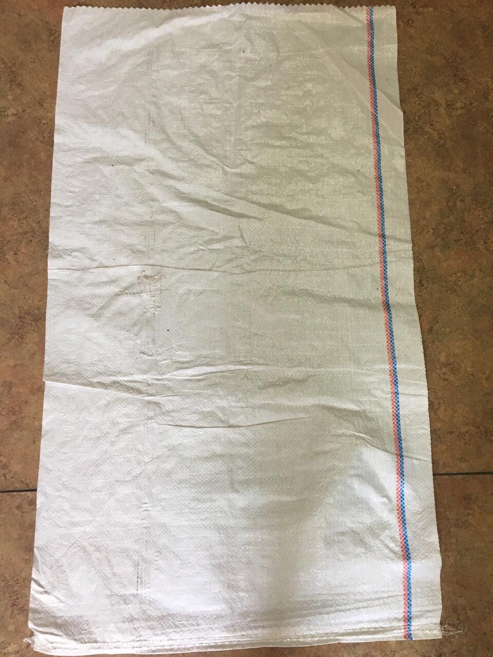 Полипропиленовый строительный мешок 50*90 см хозяйственный