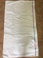 Полипропиленовый сахарный мешок (хозяйственный) 55*100 см, 10 шт