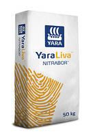 Азотно-кальциевое удобрение, кальциевая селитра с бором Яра Лива Нитрабор, Yara Liva NITRABOR (25 кг)