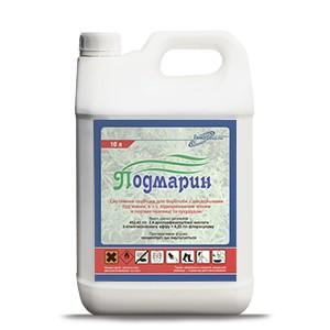 Гербицид Подмарин (Прима) 10 л