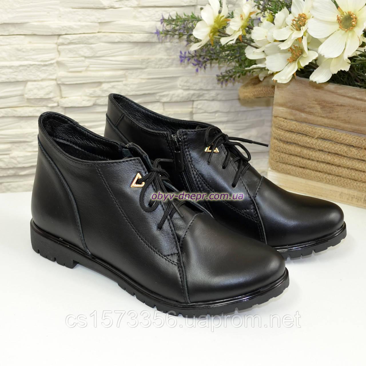 Женские кожаные демисезонные полуботинки на шнуровке