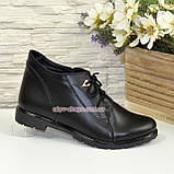 Женские кожаные демисезонные полуботинки на шнуровке, фото 2