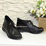 Женские кожаные демисезонные полуботинки на шнуровке, фото 3
