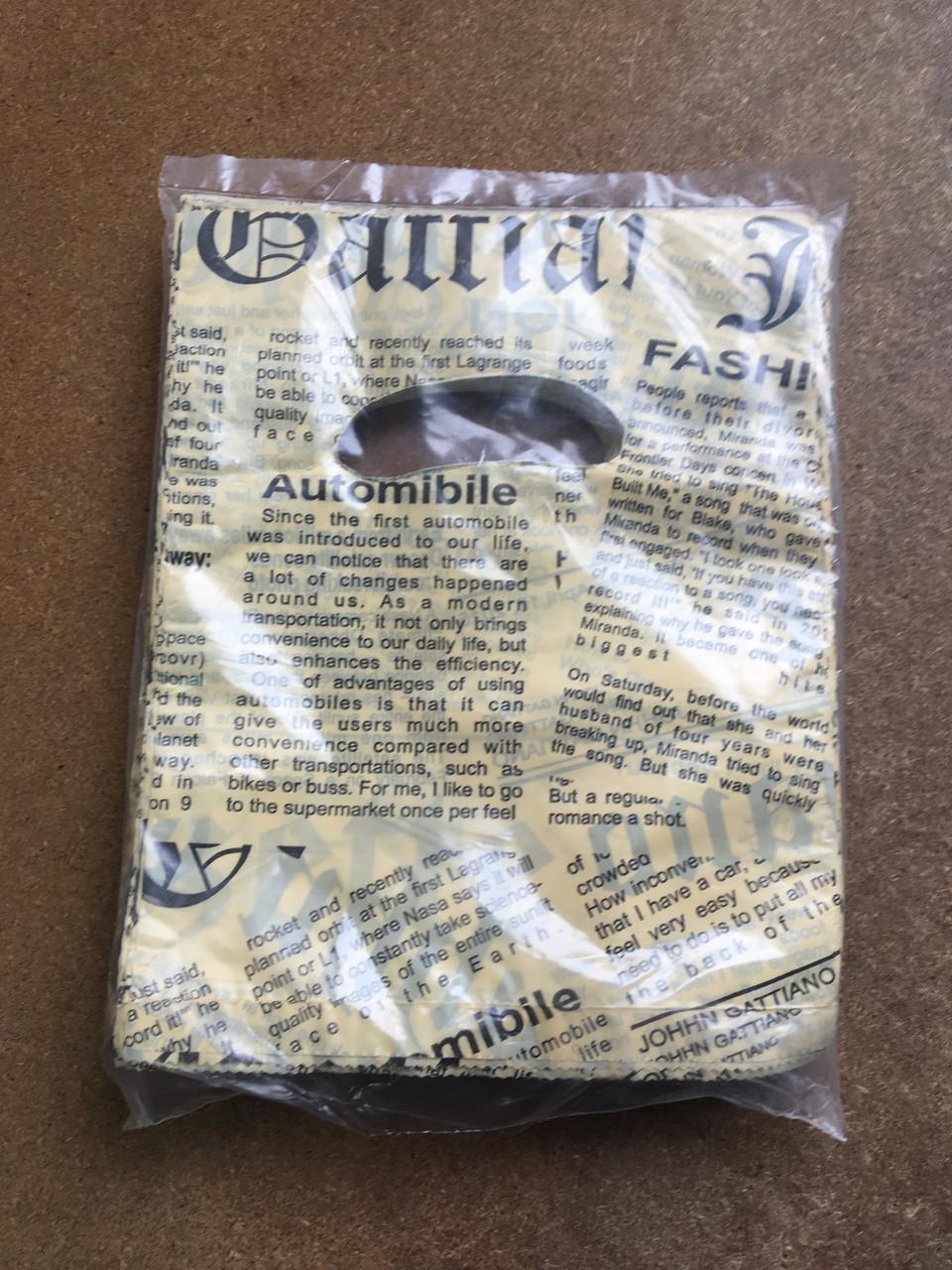 """Поліетиленовий пакет з прорізною ручкою """"жовта Газетка"""" 200*240 мм, 100 шт"""