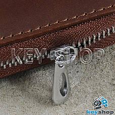 Ключниця кишенькова (шкіряна, біла, на блискавці, з карабіном, кільцем), логотип авто Skoda (Шкода), фото 3