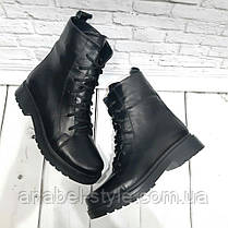 Ботинки-берцы короткие зимние натуральная кожа черные на шнуровке и утолщенной подошве Код 1944, фото 2