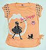 Модная футболка на девочку  рост 122 см