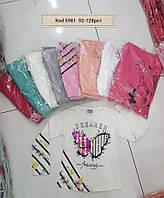 Кофта для девочек 92-128