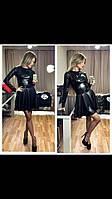 Женское модное платье ФФ241, фото 1