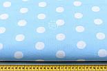 Ткань с белыми горохами 25 мм на голубом фоне (№73), фото 2