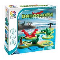 Игра настольная Smart Games Динозавры. Таинственные острова (SG 282 UKR)