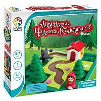 Игра настольная Smart Games Маленькая Красная Шапочка (SG 021 UKR), фото 1