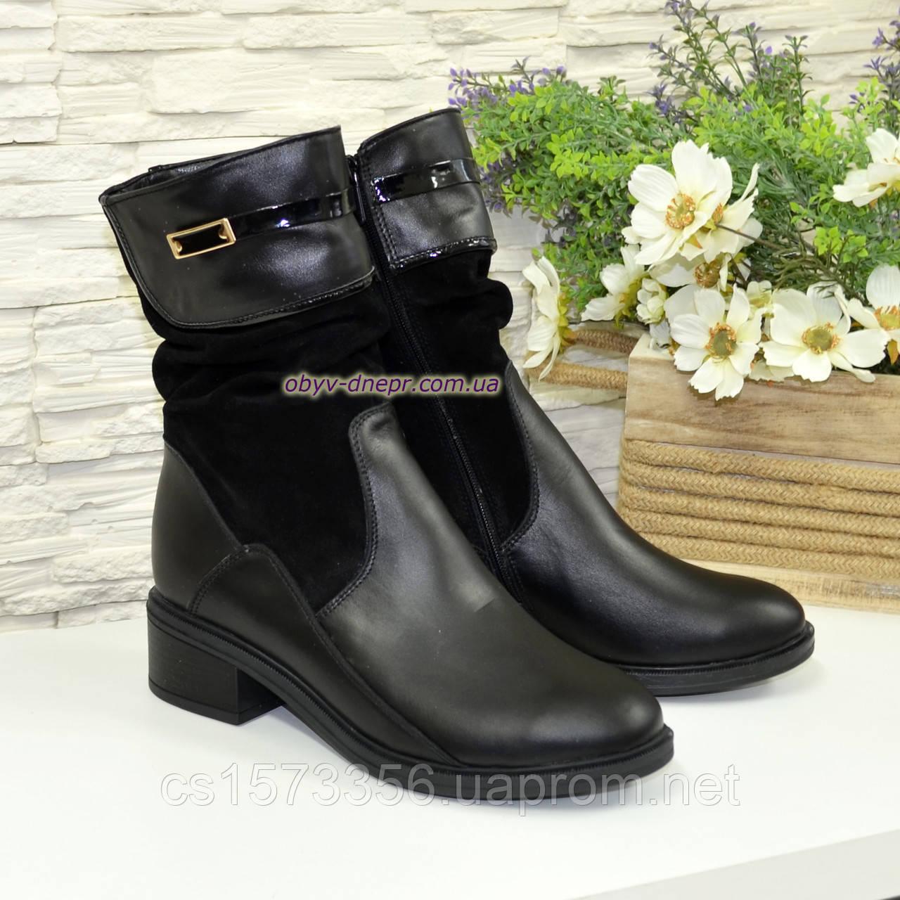 Женские демисезонные ботинки на невысоком каблуке, натуральная кожа и замш