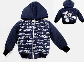 """Детская куртка на синтепоне с флисовой подкладкой """" Микки """" 1,2,3,4 года."""