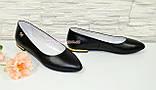 Женские кожаные туфли-балетки с заостренным носком., фото 2