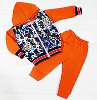 """Детский костюмчик  для девочек  """" Бабочки""""  внутри махра 1 год"""