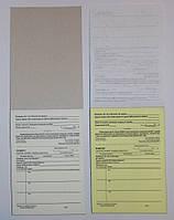 Рецептурний бланк Ф-1 самокопіювальний двошаровий (бланки рецептів), 100 арк