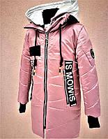 69e8a7bf8ac0 Весенние Куртки для Малышей — Купить Недорого у Проверенных ...