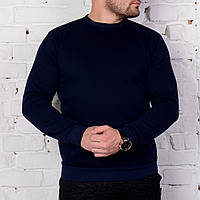 Мужской зимний Свитшот теплый с флисом темно синий с манжетами, фото 1