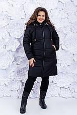 Зимнее пальто на меху, фото 3