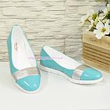 Женские кожаные бирюзовые туфли на утолщенной белой подошве, фото 2