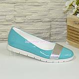 Женские кожаные бирюзовые туфли на утолщенной белой подошве, фото 3