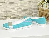 Женские кожаные бирюзовые туфли на утолщенной белой подошве, фото 4