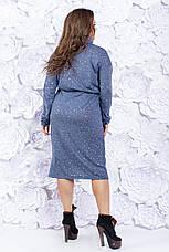 Платье тоненькая вязка звезда, фото 3