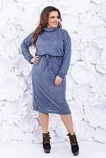 Платье тоненькая вязка звезда, фото 2