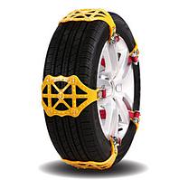 Цепи противоскольжения на колеса автомобиля 5 шипов, 36*89см
