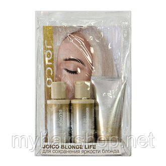 Подарочный набор JOICO Blonde Life Brightening Kit 3*50мл