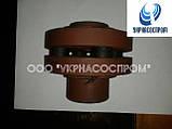 Муфта насоса 2СМ100-65-200/2, фото 3