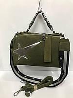 Женская замшевая маленькая сумка со звездой