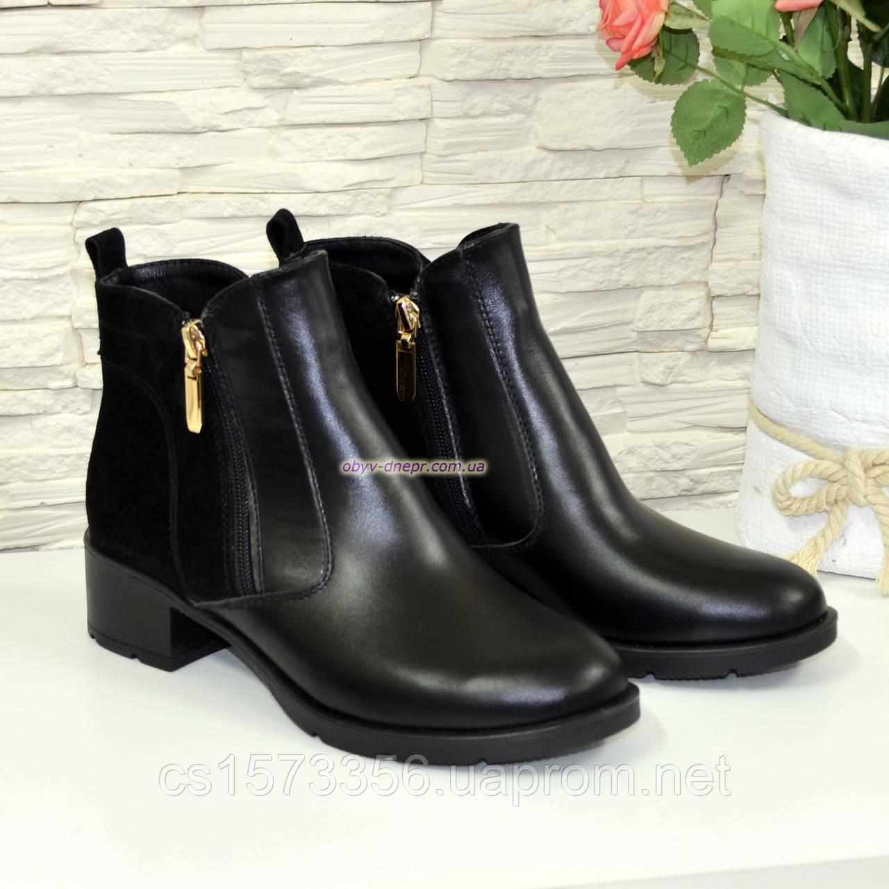 765c618ee Ботинки женские зимние на устойчивом каблуке, натуральная кожа и замша