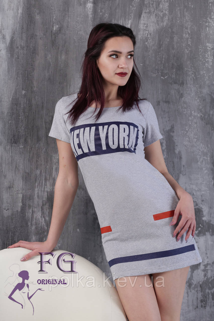 """Платье спортивное """"New York"""" 42, серый"""