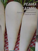 Насіння середньопізньої сорт Редька Агата 100 грам Satimex Німеччина