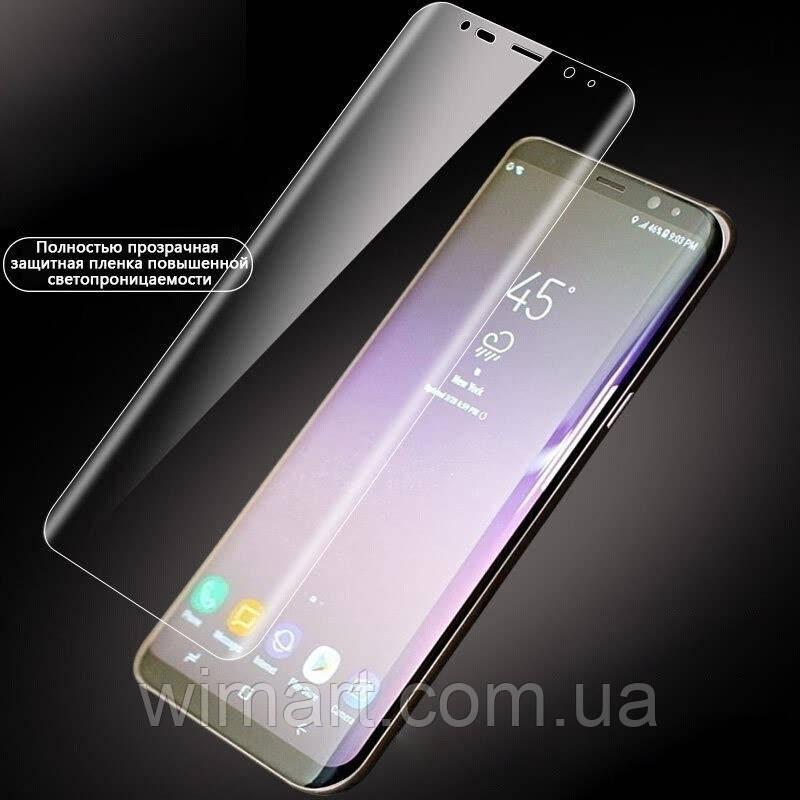 Стекло защитное для Samsung Galaxy S8 Plus