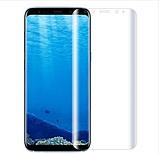 Стекло защитное для Samsung Galaxy S8 Plus, фото 3