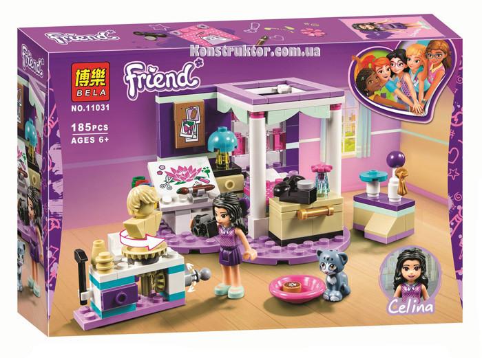 "Конструктор Bela 11031 ""Комната Эммы"" Френдс, 185 деталей. Аналог Lego Friends 41350"