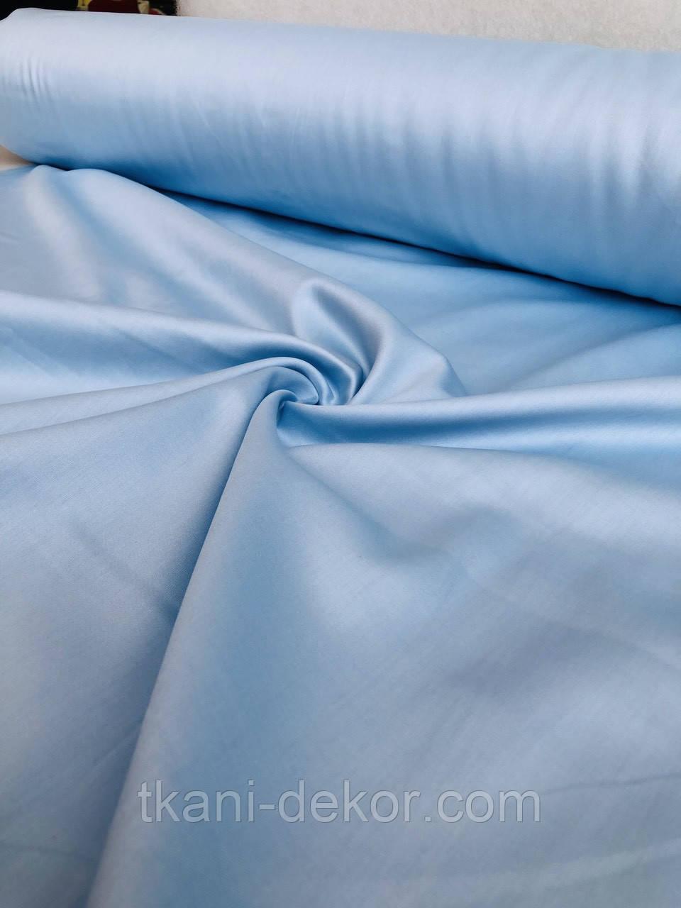 Сатин (хлопковая ткань) светло-голубой однотонн (ширина 240см)