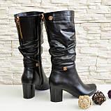 Демисезонные кожаные женские сапоги на невысоком устойчивом каблуке, фото 7