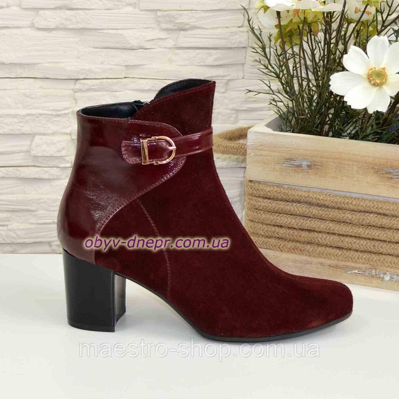Жіночі бордові демісезонні черевики на невисокому каблуці. Натуральний замш і шкіра.